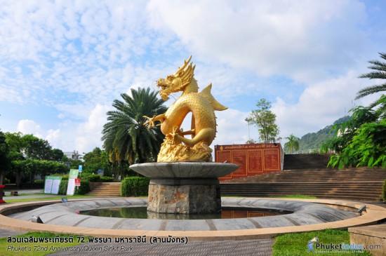 Phuket's-72nd-Anniversary-Queen-Sirikit-Park-550x365