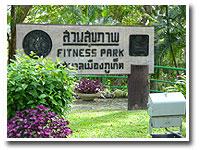 phuket_view15