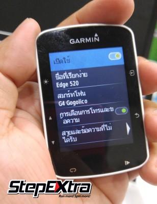 thai-support