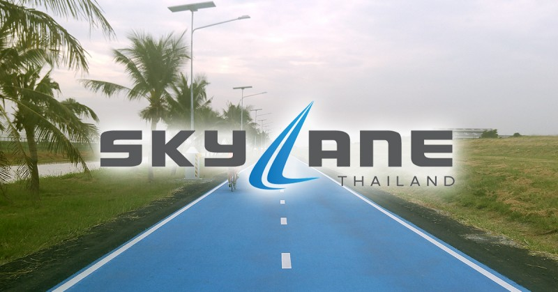 Sky Lane Thailand