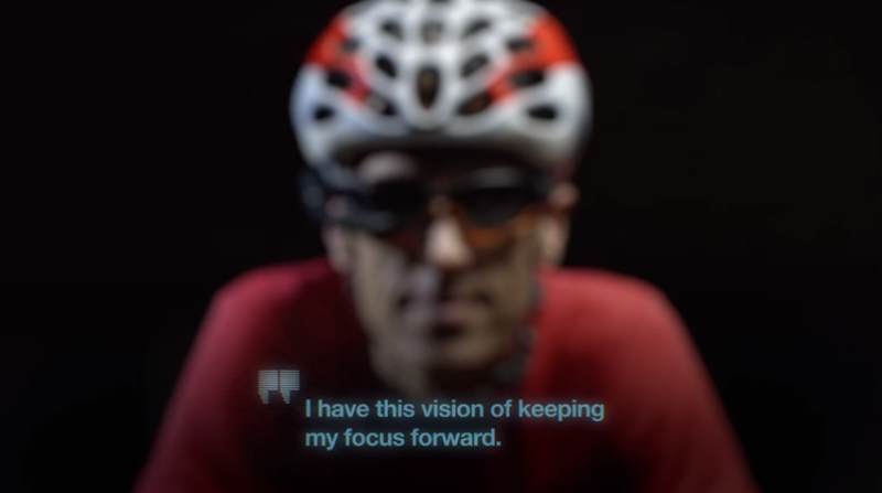 Varia Vision 1
