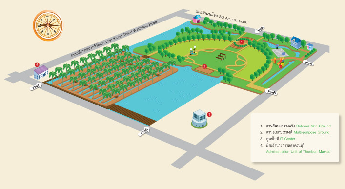 สวนทวีวนารมย์