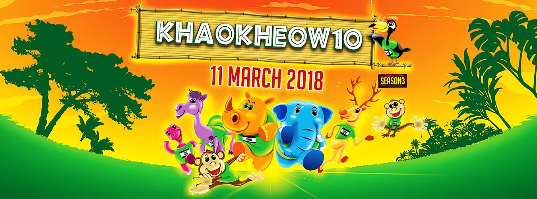 KhaoKheow10 Season3