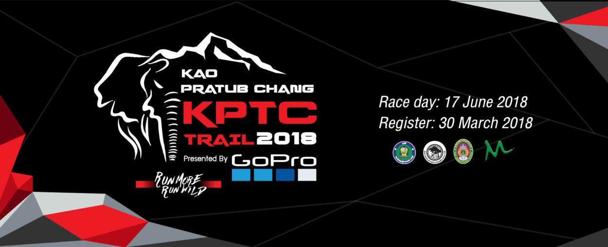 Kao Pratubchang Trail 2018