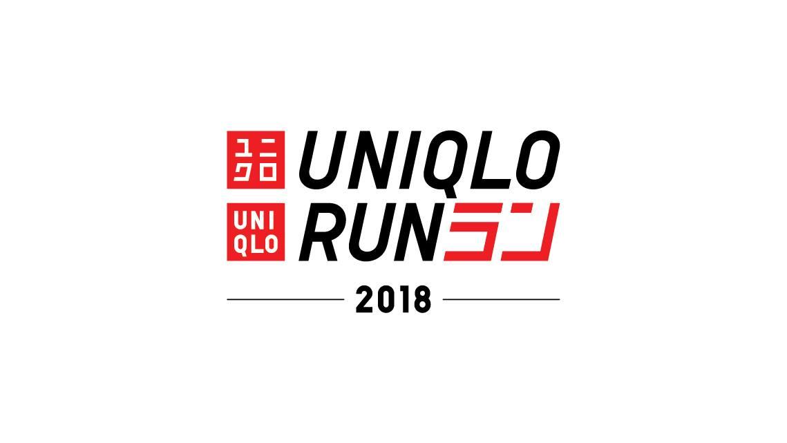UNIQLO RUN 2018