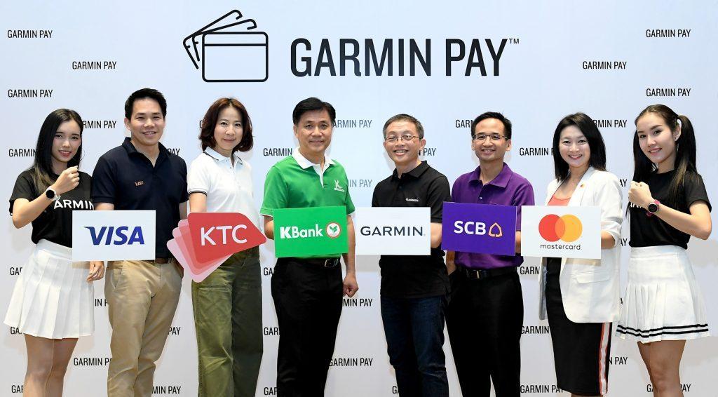 การ์มินเปิดตัว Garmin Pay จ่ายเงินผ่านนาฬิกาได้แล้ว