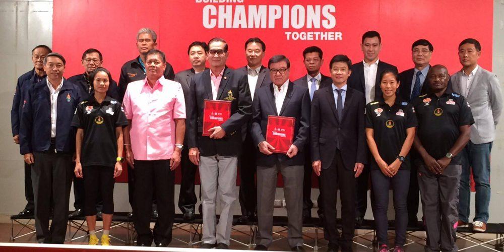 บีอีซี-เทโร ช่อง 3 และสมาคมกีฬากรีฑาฯ ร่วมจับมือสนับสนุนและพัฒนาวงการกรีฑาไทยสู่ระดับสากล