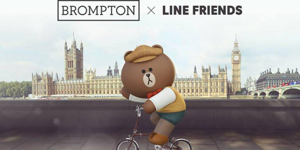 คนรักจักรยานพับจัดไป!!!…Brompton + Line Friends