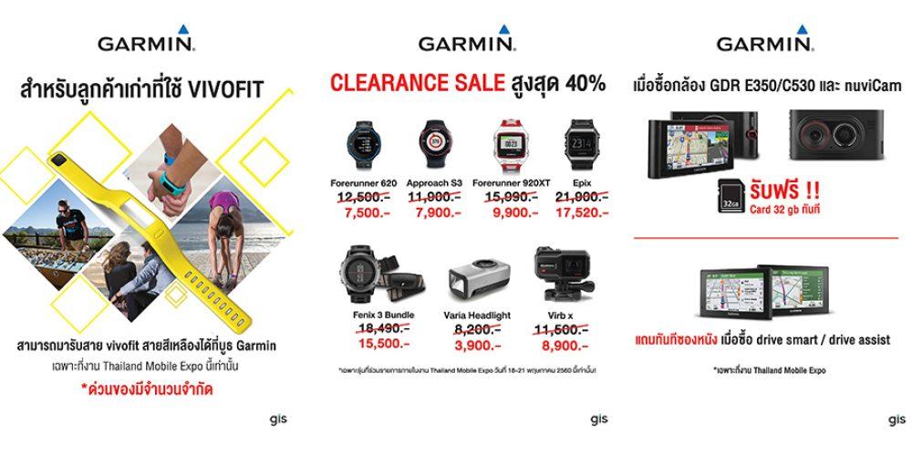 Garmin Mobile Expo Step Extra