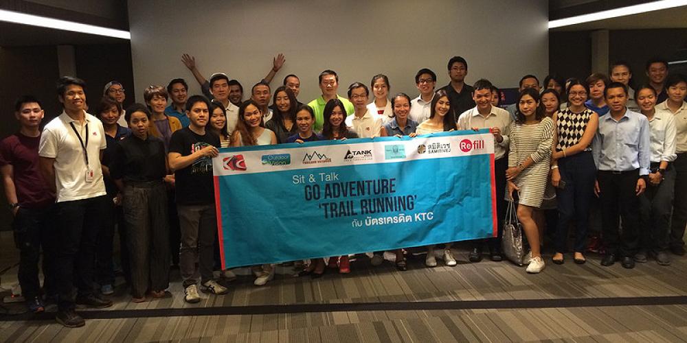 Go Adventure Talk: Trail Running by KTC