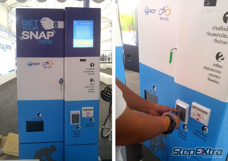 ตู้สำหรับลงทะเบียนและรับ SNAP เพื่อใช้ผ่านเข้าไปปั่นในสนาม